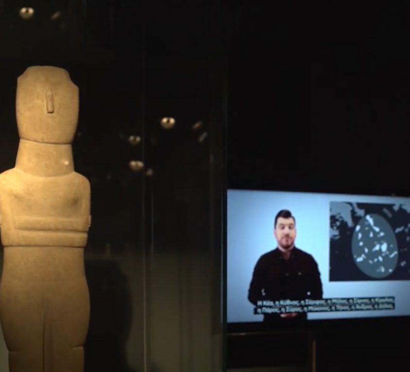 Προσβασιμότητα | Μουσείο Κυκλαδικής Τέχνης